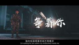 征兵宣传片丨装甲兵:我在祖国需要的地方等着你