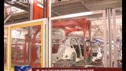 一汽-大众2019年产销双双突破200万辆
