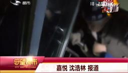 守望都市 延吉市:老人被困7楼外阳台 消防紧急救援