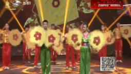 二人轉總動員|勇摘桂冠:趙宇 朱壯壯表演《二人轉基功展示》