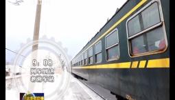 大山里的便民慢火车