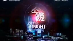 今晚|2020-01-09