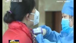 吉林省新增2例新型冠状病毒感染的肺炎确诊病例 各地各部门加大防控力度