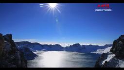 中国冰雪看吉林丨冰雪吉林 魅力绽放