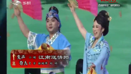 亚搏 娱乐app总动员|先声夺人:彭艳萍 刘明演绎小帽《江南送情郎》