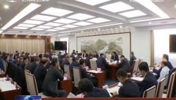 吉林省政府召開黨組(擴大)會議
