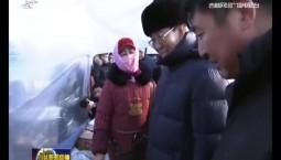 巴音朝鲁在长岭县走访慰问基层群众