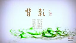 暖心歌曲《背影》:沙画MV致敬一线医护人员
