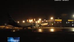 吉林报道|延吉:延吉-首尔(仁川)国际货运航线开通_2020-01-17