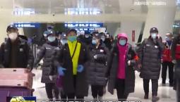 """【战""""疫""""前线】吉林省第十二批支援湖北医疗队抵达武汉"""