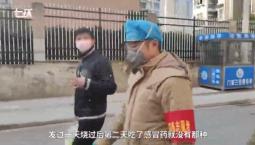 武漢基層一天:步行陪密接者去隔離點