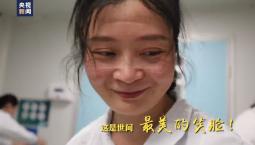 火神山医院护士摘下口罩一刻,这句话太让人心疼!