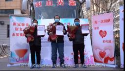 河北邢台:三名新冠肺炎康复患者捐献血浆