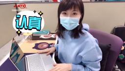主播抗疫Vlog|教你如何在工作中做好防护