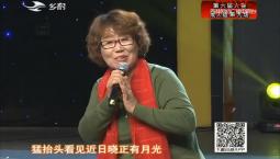 二人轉總動員|嘉賓表演:鄭桂云演繹二人轉《西廂聽琴》