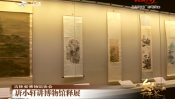 文化下午茶|唐小轩讲博物馆释展_2020-03-22
