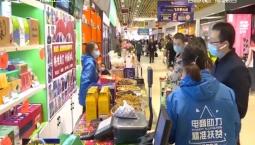 【決戰決勝脫貧攻堅】吉林:消費扶貧 助力打贏脫貧攻堅戰
