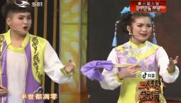 二人转总动员 勇摘桂冠:彭丽 李广俊演绎正戏《天下娘心》