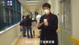 视频丨总台记者随中方医疗队探访意大利国家级传染病医院