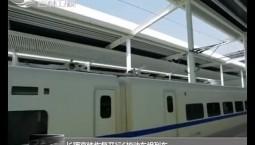 長琿高鐵恢復開行6趟動車組列車