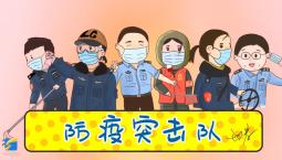 【地评线】齐鲁漫评:疫去春来,致敬挺身而出的平凡人