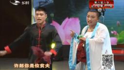 二人转总动员|先声夺人:赵小五 赵晴晴演绎小帽《游西湖》