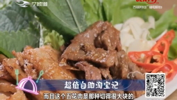 7天食堂|超值自助淘寶記_2020-05-16