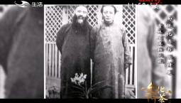 文化下午茶|吉林省博物院藏南张北溥书画特展_2020-05-03