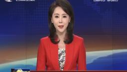 """吉視短評:以奮斗""""加速度""""育新機開新局"""