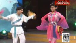 二人转总动员|先声夺人:刘金鹤 蒋丽智演绎小帽《张生游寺》