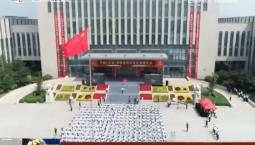 中韩(长春)国际合作示范区揭牌