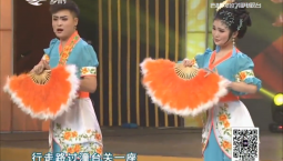 二人转总动员 李广俊 彭丽演绎小帽《双思五更》