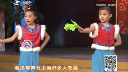 二人转总动员|多才多艺:李蕊 张强表演京歌《说唱脸谱》