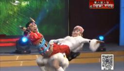 二人轉總動員|藝壓群雄:荀鶴 陳笑云表演歌伴舞《吉祥》