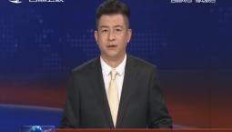 吉视短评:弘扬抗战精神 矢志振兴中华