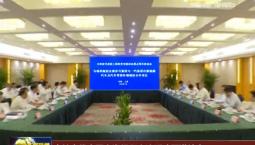 吉林省代表團上海經貿交流活動圓滿結束