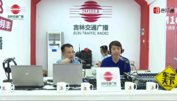 【汽博会客厅】——长春金山红旗汽车销售服务有限公司总监李广宇_batch