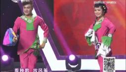 二人转总动员|先声夺人:彭丽 李广俊演绎小帽《春夏秋冬二人转》