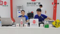 【汽博会客厅】——君乐宝乳业集团黑吉省会销售部部长李连朝