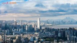 最新城市外宣片:這里是深圳