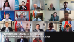 中國代表批駁美英代表關于涉疆問題的錯誤言論