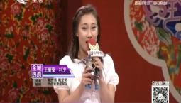 全城熱戀 4號王麗瑩:賊感性賊愛哭 給點浪漫就知足_2020-08-09