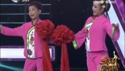 二人转总动员|童声夺人:孙雅欣 谷铭轩演绎小帽《茉莉花》