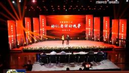 """吉林省第七届""""好记者讲好故事""""演讲比赛举行决赛"""