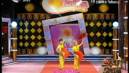 二人转总动员|先声夺人:刘畅 陈奇演绎小帽《绣八仙》