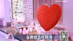 7天食堂 自助甜品吃到嗨_2020-09-18