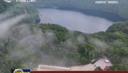 吉林龙湾群国家森林公园出现云雾美景