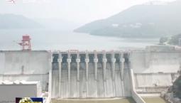丰满水电站全面治理(重建)工程全面投产发电