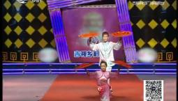 二人转总动员|勇摘桂冠:毕金龙 杨钰莹表演《二人转基功展示》