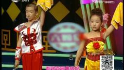 二人转总动员|勇摘桂冠:徐鑫鑫 王家起演绎二人转《大西厢》